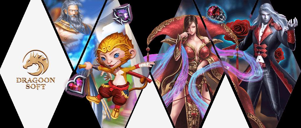 Dragoon Soft - ผู้ให้บริการเกมสล็อตออนไลน์   GamingSoft