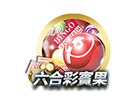 Mark6 Hong Kong Lottery Software Provider - GamingSoft